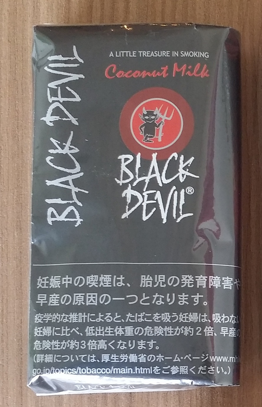 Black Devil Coconut Milk 40g