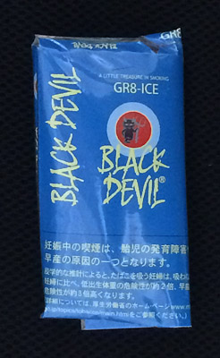 Black Devil Blue Ice 40g