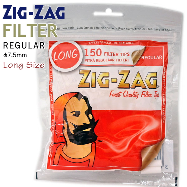 Zig-Zag Standard Long Filter 150 pieces